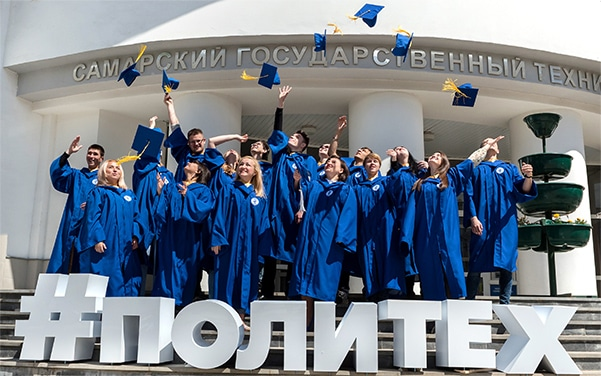 Today's graduates of Samara Polytech